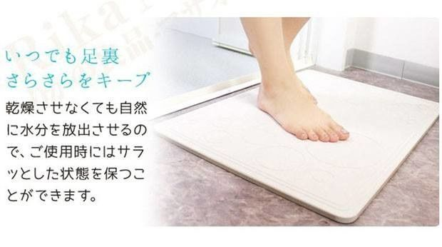 Rapid Water Absorption Diatomite Bath Mat Instant Drying Waterproof Eco Friendly supplier