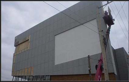Noise Proofing Fiber Cement Exterior Panels , Fibre Cement Sheet Cladding For Outdoor Use supplier
