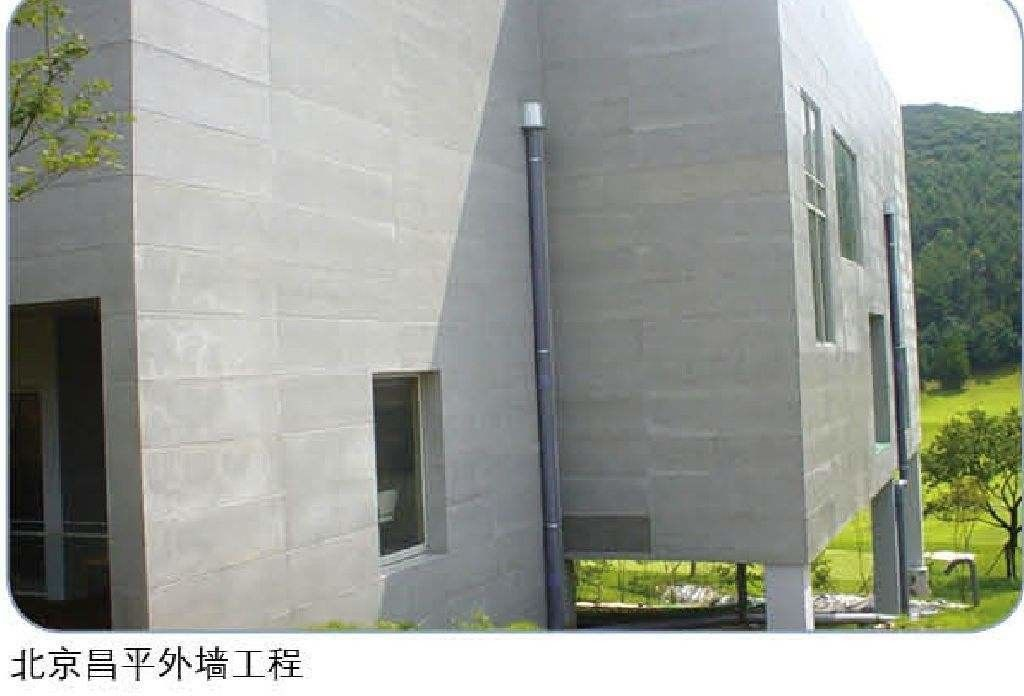 Decorative Fiber Cement Board Exterior Cladding Non Radioactive Water Resistant supplier