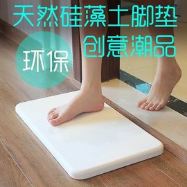 Natural Quick Dry Diatomite Bath Mat Anti Fungal Superabsorbent Waterproof Customized